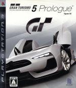 【ソフト単品】GRAN TURISMO 5 プロローグ Spec 3(ゲーム)