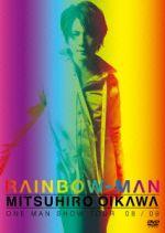 及川光博ワンマンショーツアー08/09「RAINBOW-MAN」(通常)(DVD)