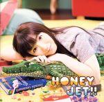 HONEY JET!!(通常)(CDA)