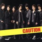CAUTION(通常)(CDS)