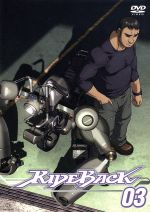 RIDEBACK 03(通常)(DVD)