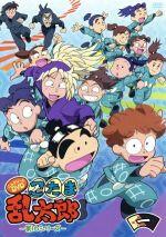 TVアニメ 忍たま乱太郎 こんぷりーとDVD-第16シリーズ- 一の段(通常)(DVD)