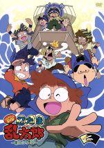 TVアニメ 忍たま乱太郎 こんぷりーとDVD-第16シリーズ- 二の段(通常)(DVD)