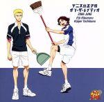 テニスの王子様 オン・ザ・レイディオ MONTHLY 2006 JUN(通常)(CDA)