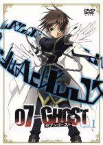 07-GHOST Kapitel.1(通常)(DVD)