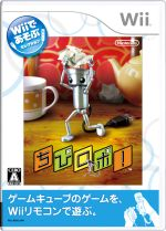 Wiiであそぶ ちびロボ!(ゲーム)