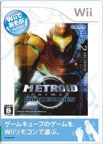 Wiiであそぶ メトロイドプライム2 ダークエコーズ(ゲーム)