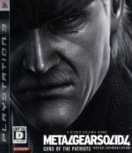 METAL GEAR SOLID4 ガンズ・オブ・ザ・パトリオット PLAYSTATION3 the Best(ゲーム)