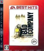 バトルフィールド バッドカンパニー EA BEST HITS(ゲーム)