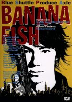 BANANA FISH(通常)(DVD)
