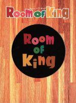 Room Of King DVD-BOX(通常)(DVD)