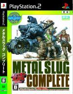 メタルスラッグ コンプリート SNK BEST COLLECTION(ゲーム)