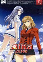 AIKa ZERO(1)(通常)(DVD)