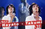 2STEPS! コレクターズ・エディション(通常)(DVD)