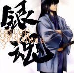 銀魂 オリジナル・サウンドトラック3(通常)(CDA)
