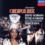 ストラヴィンスキー:オペラ=オラトリオ<エディプス王>(通常)(CDA)
