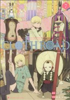 CLOTH ROAD(ヤングジャンプC)(7)(ヤングジャンプC)(大人コミック)