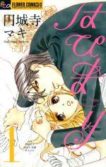 はぴまり~Happy Marriage!?~(1)(フラワーCアルファ プチコミ)(少女コミック)