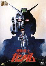 機動戦士ガンダムⅠ 30thアニバーサリーコレクション(通常)(DVD)