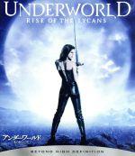 アンダーワールド ビギンズ(Blu-ray Disc)(BLU-RAY DISC)(DVD)