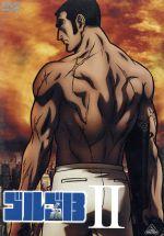ゴルゴ13 Ⅱ(通常)(DVD)