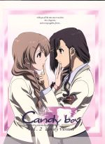 Candy boy DVD vol.2 Lovely Version(通常)(DVD)