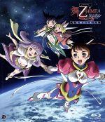 舞-乙HiME Zwei COMPLETE(Blu-ray Disc)(BLU-RAY DISC)(DVD)