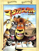 マダガスカル ブルーレイ ツイン・パック(Blu-ray Disc)(BLU-RAY DISC)(DVD)