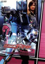 仮面ライダーディケイド VOL.3(通常)(DVD)