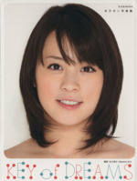 KEY of DREAMS~北乃きい写真集~(トレーディングカード2枚付)(写真集)