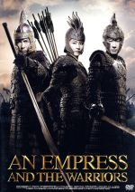 エンプレス~運命の戦い~(通常)(DVD)