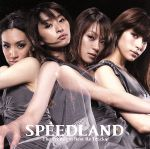 SPEEDLAND-The Premium Best Re Tracks~(通常)(CDA)