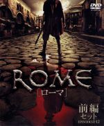 ROME[ローマ]<前編>(通常)(DVD)
