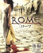 ROME[ローマ]<後編>(通常)(DVD)