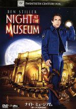 ナイトミュージアム<ボーナスDVD付>(期間限定出荷)((ボーナスディスク1枚付))(通常)(DVD)