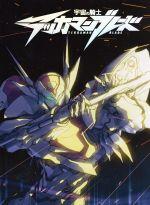 宇宙の騎士テッカマンブレード DVD-BOX(通常)(DVD)