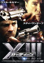 サーティーン/XⅢ(通常)(DVD)