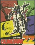 機動戦士ガンダムZZ メモリアルボックス Part.Ⅰ(Blu-ray Disc)(BLU-RAY DISC)(DVD)