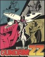 機動戦士ガンダムZZ メモリアルボックス Part.Ⅱ(Blu-ray Disc)(BLU-RAY DISC)(DVD)