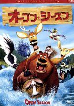 オープン・シーズン コレクターズ・エディション(通常)(DVD)