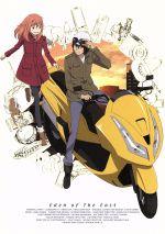 東のエデン 第2巻(通常)(DVD)