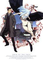 東のエデン 第4巻(通常)(DVD)