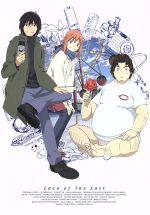 東のエデン 第5巻(通常)(DVD)