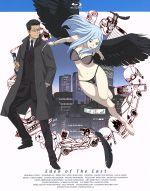 東のエデン 第4巻(Blu-ray Disc)(BLU-RAY DISC)(DVD)