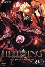 HELLSING OVA Ⅵ(通常)(DVD)