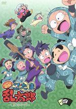 TVアニメ 忍たま乱太郎 こんぷりーとDVD-第16シリーズ- 四の段(通常)(DVD)