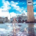 ARIA The ANIMATION オリジナルサウンドトラック(通常)(CDA)