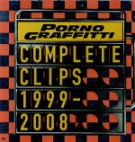 COMPLETE CLIPS 1999-2008(通常)(DVD)