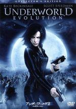 アンダーワールド2 エボリューション コレクターズ・エディション(通常)(DVD)