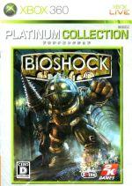 BIOSHOCK プラチナコレクション(ゲーム)